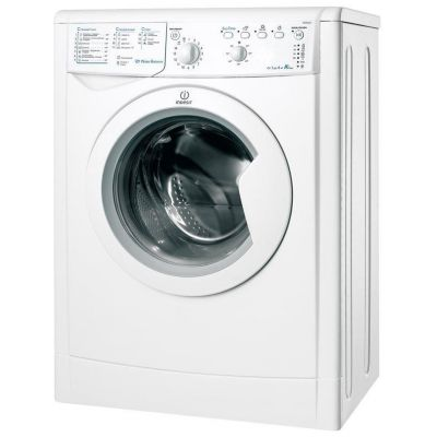 Report on the repair of the washing machine Hansa PCP4580B614 . Application received by us: After the last washing, the machine Hansa PCP4580B614 did not turn on ...