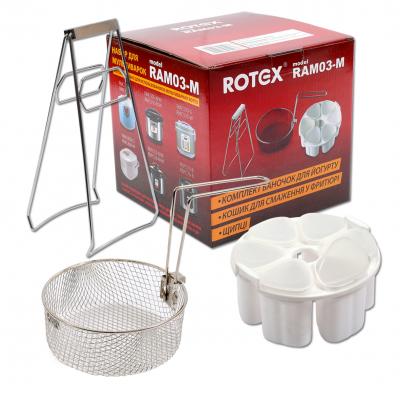 Набор аксессуаров для мультиварок Rotex RAM03-M