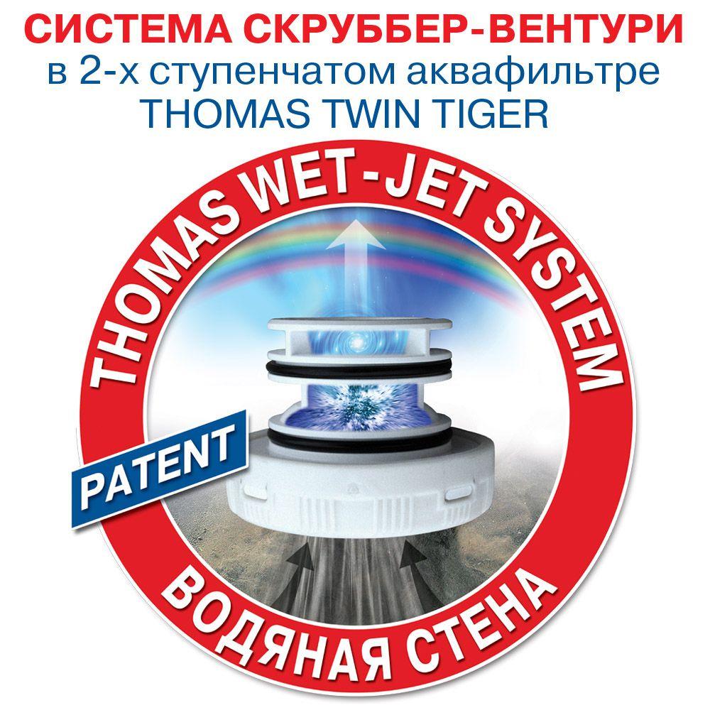 автосигнализация tiger t win инструкция