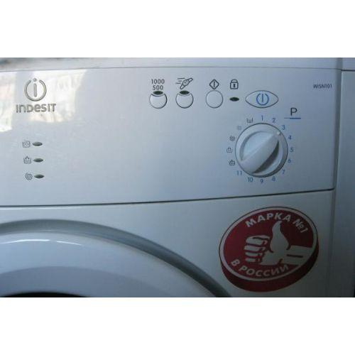 Ремонт стиральной машины индезит wisn 101