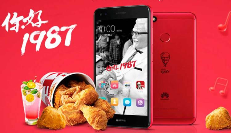 Теперь в KFC есть свой смартфон от Huawei